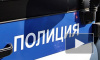 Устроивший оргию со школьниками петербуржец пойдет под суд