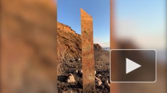 Ещё один загадочный монолит обнаружили на острове Уайт в Великобритании