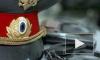 Полицейский отобрал у 15-летней москвички почти 5 миллионов рублей и телефон, но не смог скрыться