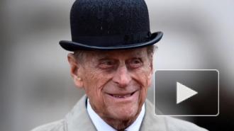 В Британии объявили национальный траур из-за смерти принца Филиппа