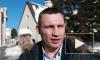 Против Кличко возбудили дело о госизмене и хищении средств
