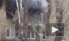 Видео: сильнейший пожар после взрыва в Саратове тушили 65 человек