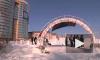 Снеговики вышли на митинг, чтобы спасти Юнтолово