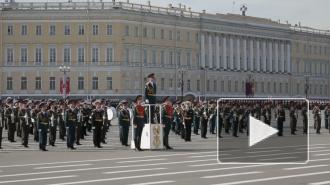 Так прошел парад на Дворцовой - масштабно и ярко