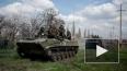События на Украине: военные взяли штурмом Луганск, ...