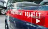 Массовое убийство в Тульской области: сообщается, что резня произошла на бытовой почве
