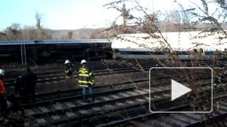 Пассажирский поезд сошел с рельсов в Нью-Йорке