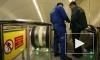 В Петербурге меняется режим работы нескольких станций метро