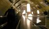 Молодой парень умер прямо на эскалаторе петербургского метро