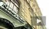 В центре Петербурга разгромили ресторан