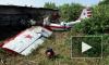 Причиной крушения спортивного Як-52 под Самарой могла стать ошибка пилотирования