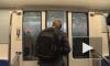 В Петербурге откроют две новые станции метро