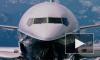 Авиакомпании попросили помощи из бюджета для сдерживания цен на билеты