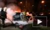 На улице Ушинского загорелся автомобиль