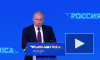 На форуме Россия – Африка заключили 800-миллиардные соглашения