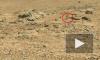 На Марсе нашли могилу неизвестного астронавта