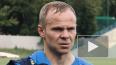 Анюков объявил о завершении карьеры