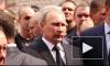 Владимир Путин приедет в Петербург, чтобы поговорить с журналистами