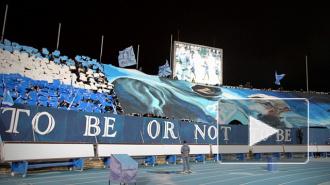 В УЕФА услышали Широкова, со стадиона уберут фанатов