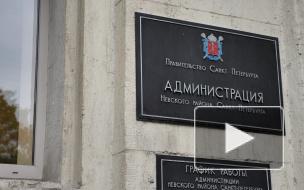 Администрация Невского района подвела итоги летнего благоустройства