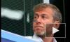 Абрамович: Я платил налоги и хотел жить честно