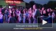 Видео: эмоции болельщиков на народной фан-зоне в Приморс...