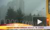 Мощный ливень обрушился на Пекин: есть жертвы