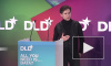 Павел Дуров назвал iCloud инструментом слежки