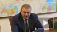 Мэр Сочи рассказал в Петербурге о планах на туристический ...