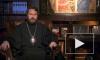 В РПЦ предложили изучать священные тексты в школе