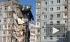 Растет число пострадавших от взрыва девятиэтажки в Астрахани