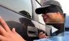Госдума может отменить статью УК за угон автомобилей