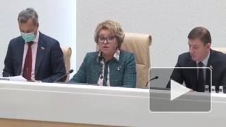 Матвиенко: ввод миротворцев России сыграл ключевую роль в остановке конфликта в Карабахе