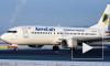Из-за банкротства «АэроСвита» россияне застряли в аэропорту Тель-Авива