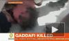 Арабист Сергей Рудасев: унизительная смерть Каддафи ведет к кровной мести
