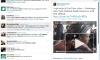 Twitter запускает видеоприложение для пользователей