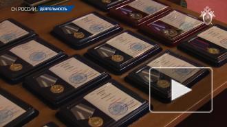 Бастрыкин отметил наградами врачей кардиоцентра Благовещенска