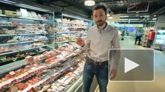 Диетолог назвал правила выбора колбасы