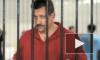 Приговор Виктору Буту вынесут 12 марта