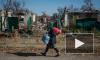 Новости Новороссии: Киев прекратил выплачивать пенсии на Донбассе. Социальные обязательства берет на себя правительство ДНР