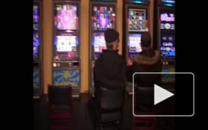 Игровые автоматы: их как бы нет, но они как бы есть