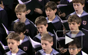 Венский хор мальчиков в Капелле