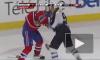 Российского хоккеиста побили в Канаде