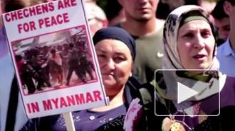 Геноцид мусульман в Мьянме, последние новости: Путин прокомментировал слова Кадырова, митинги в Москве и Петербурге