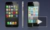Новый концепт iPhone 5