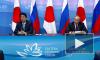 ВЭФ 2017, последние новости: переговоры Путина с премьер-министром Японии