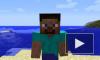 Первый режиссер экранизации Minecraft рассказал о причинах ухода