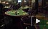 В Петербурге накрыли нелегальное казино
