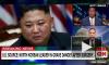 США изучают разведданные об ухудшении состояния здоровья лидера КНДР