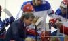 Чемпионат мира по хоккею 2014: тренер сборной России ждет, когда приедет Малкин